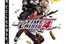 Deal of the Day: Time Crisis 4 for $60