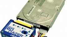 WiebeTech's standalone Drive eRazer does what it says