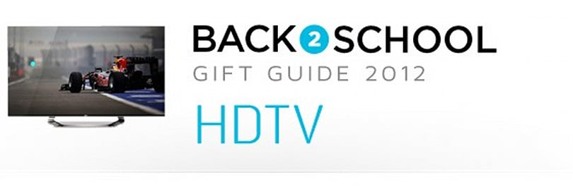 Engadget's back to school guide 2012: HDTV
