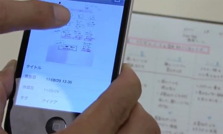 Kokuyo's CamiApp brings paper back to note-taking (video)