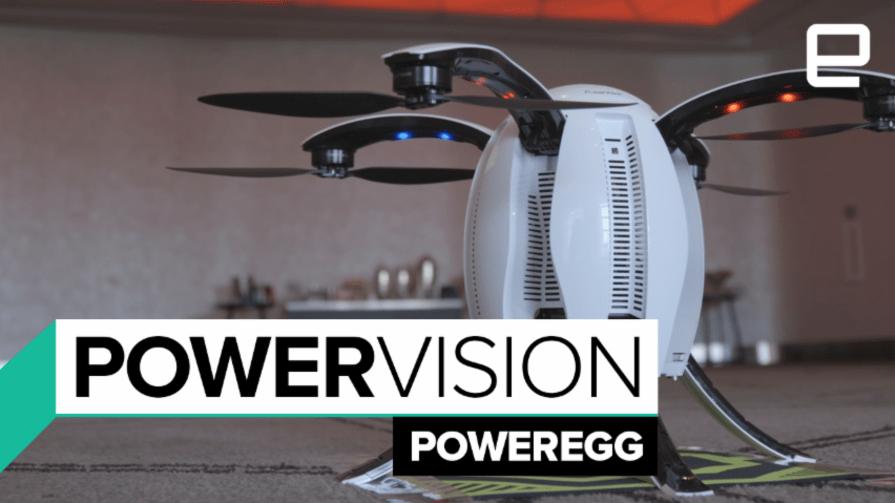 PowerEgg: First Look