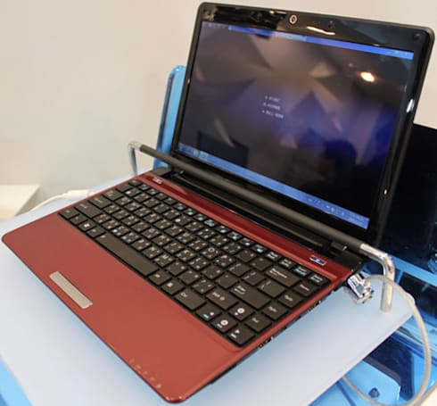 ASUS Eee PC 1201N dons burgundy garb, you still can't have one