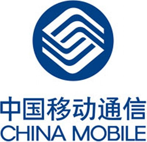 China Mobile wireless subscribers surpass entire US population