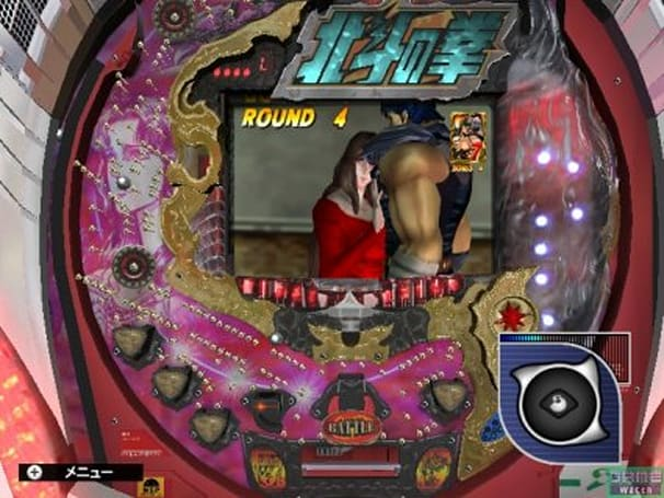 Finally, a pachinko game for the Wii