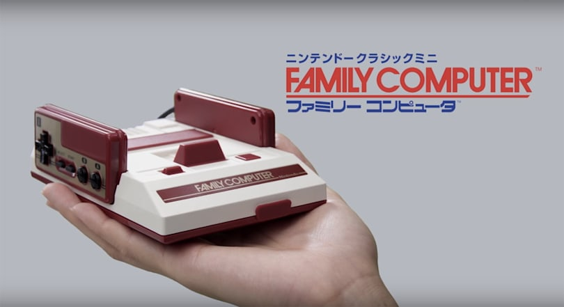 Nintendo hid a secret message in the Famicom Mini