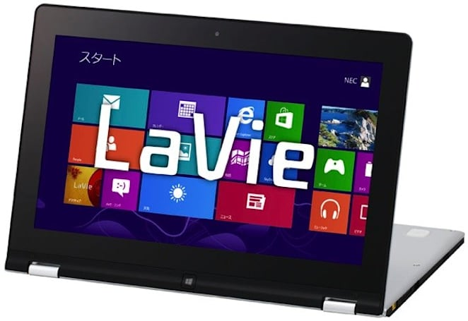 NEC LaVie Y brings Lenovo's 360-degree IdeaPad Yoga hybrid tablet to Japan