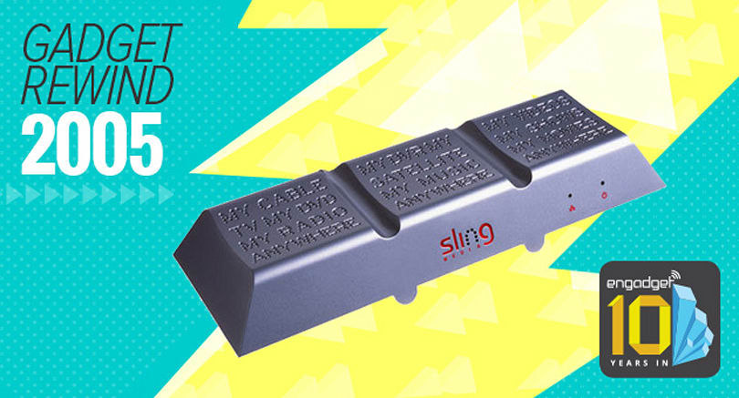 Gadget Rewind 2005: Slingbox