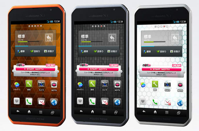 Reserve the Sharp AQUOS SH-10D on NTT DoCoMo from tomorrow, full launch next week