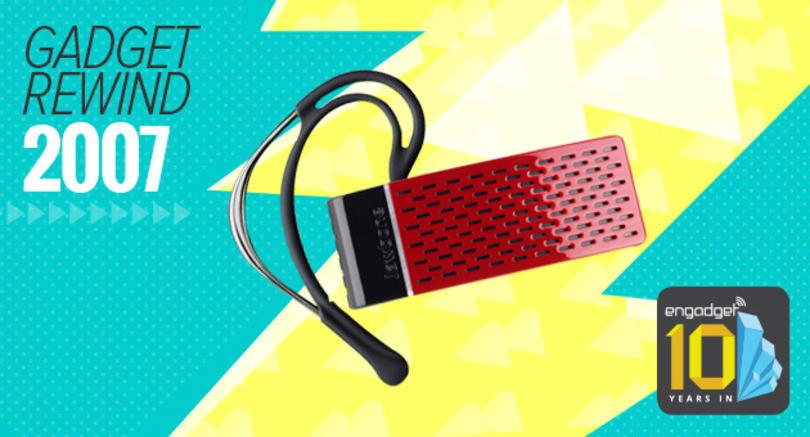 Gadget Rewind 2007: Aliph Jawbone