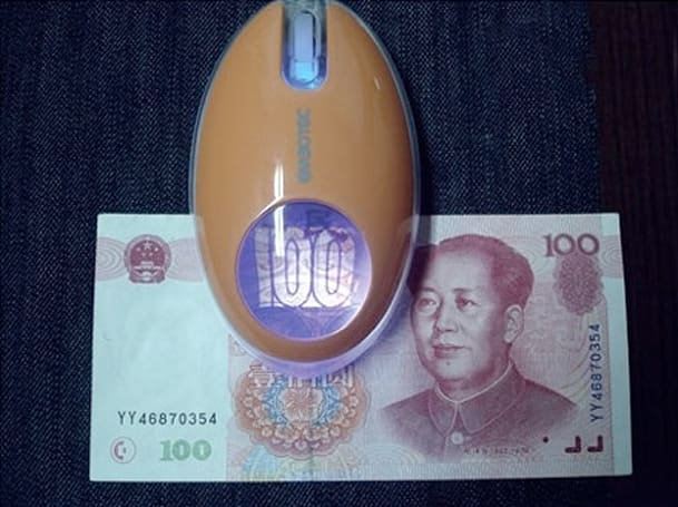 Embotec's Counterfeit Money Detector Mouse -- no, really