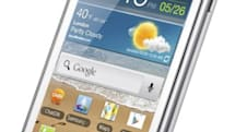 Samsung's GSM-only dual-SIM Galaxy Ace Duos kicks off its world tour in Russia next month