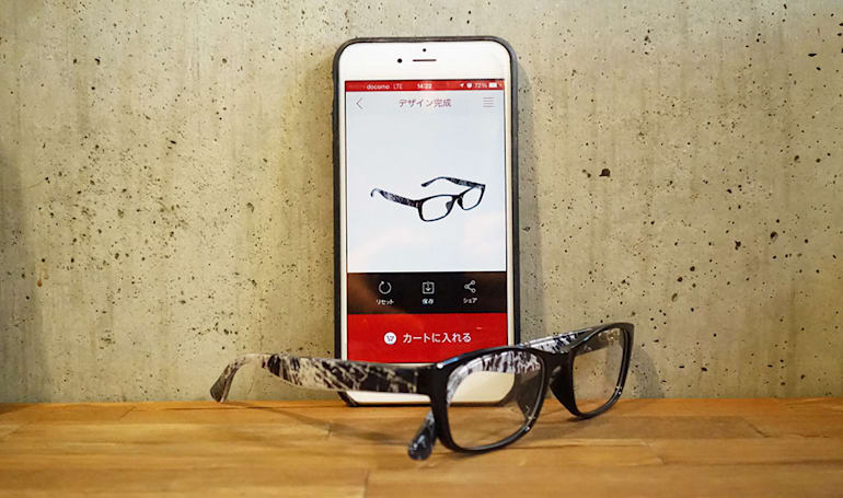 I regrettably designed my own glasses on a smartphone app