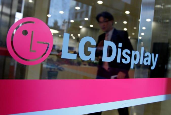 LG Display invests $1.75 billion for flexible OLED demand