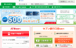 11 Millionen Schaden: Riesiger Geldkartenbetrug in Japan