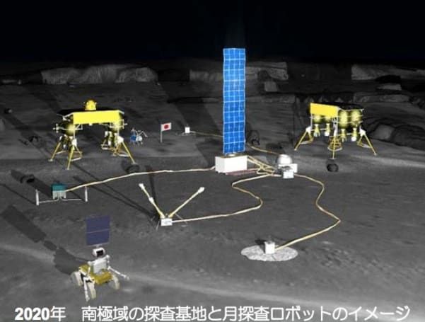 Japan building a robot moon base in 2020, and you're not invited