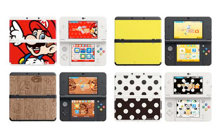 New 3DS features customizable face plates