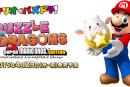 Puzzle & Dragons Super Mario Bros. Edition announced [update]
