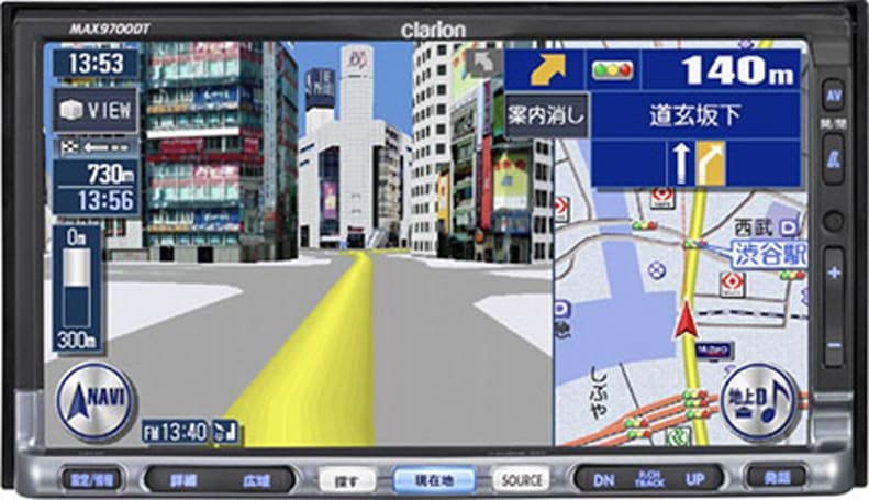 Clarion MAX9700DT all-in-one does in-car NAV, 1Seg, and MiniDisc