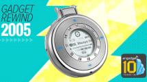 Gadget Rewind 2005: Samsung YEPP YP-W3 (limited edition)