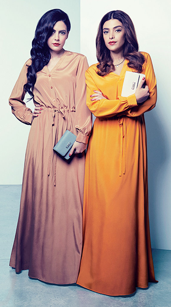 DKNY launches Ramadan collection