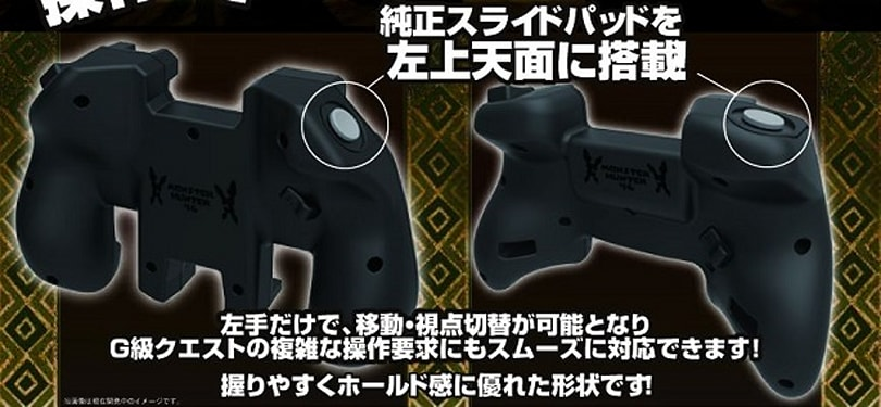 Hori's 3DS accessory gives one hand a second circle pad