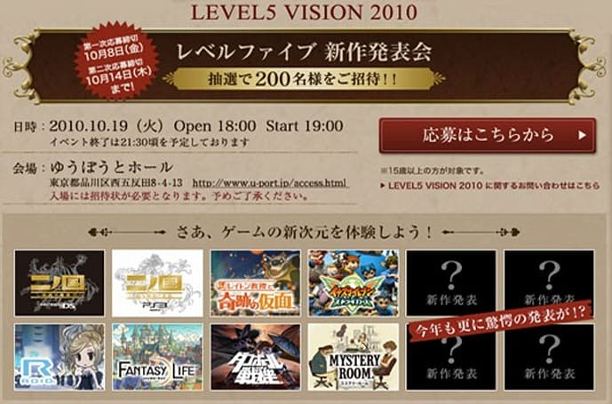 Level-5 to announce 4 new projects at 'Vision' event later this month