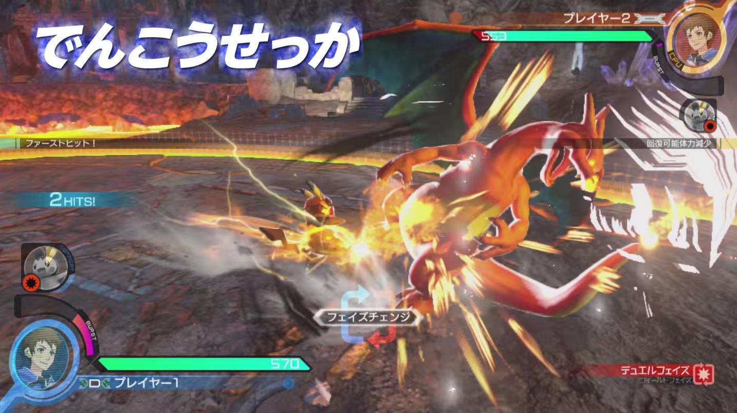 Pok 233 Mon Fighting Game Pokk 233 N Tournament Hits Wii U In