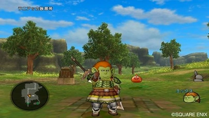 Dragon Quest X Wii U listing spotted on Amazon France