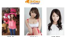 BitGirls: Blockchain erobert das japanische Fernsehen mit Girl Group