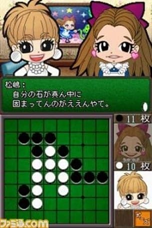 Othello ... with a story mode!