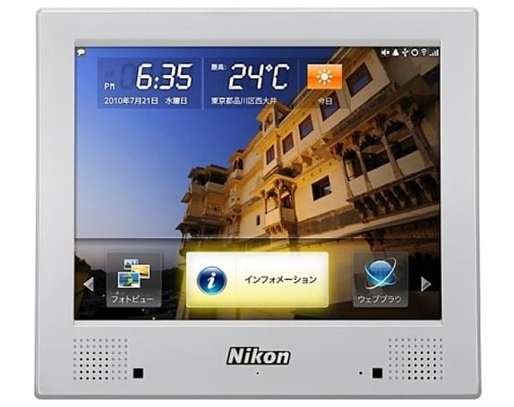 Nikon debuts Android-powered stereoscopic picture frame, 2D to 3D conversions for a monthly fee