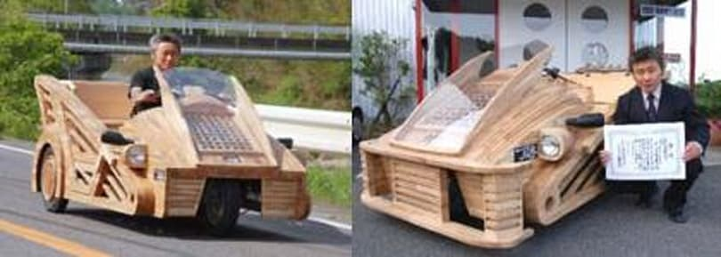 Wooden Supercar takes to the streets