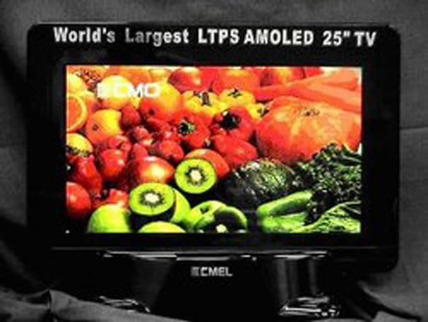 CMEL shows off 1mm-thick 25-inch HD OLED panel