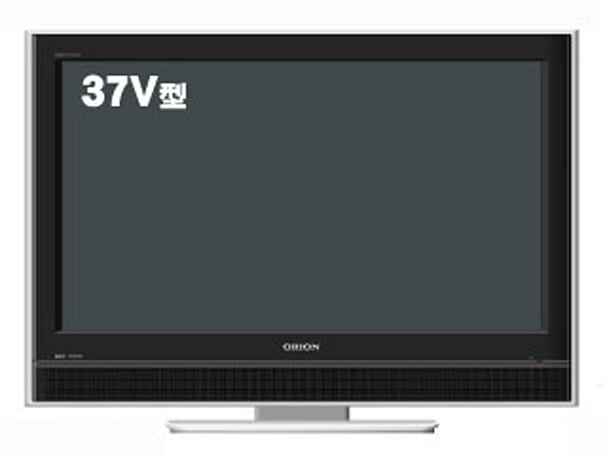 Orion's el cheap-o 32 and 37-inch HDTVs for Japan