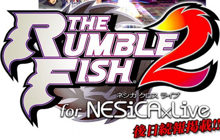 The Rumble Fish series returning ... to arcades