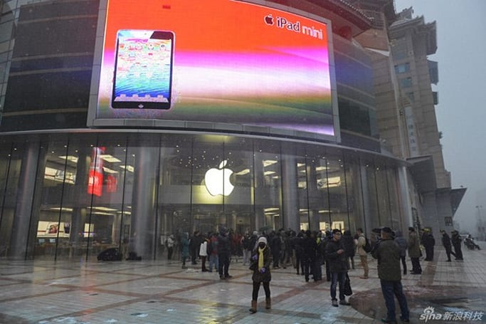 Apple online store lets Chinese buy on a two-year plan, puts iPads within reach