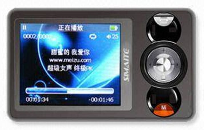 Keepin' it real fake, part XC: the Sony Ericsson W810i has a little friend