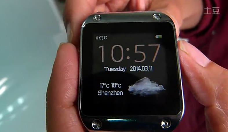 Someone (finally) made a Galaxy Gear clone