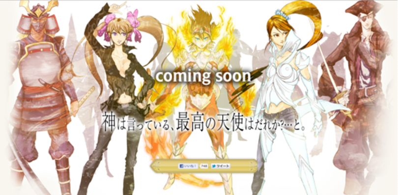 Ignition teaser site hints at new El Shaddai title