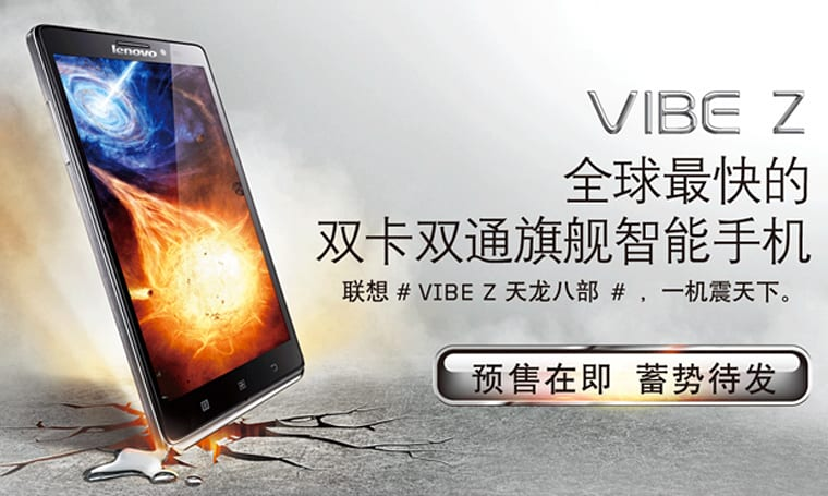 Lenovo's Vibe Z unveiled with Snapdragon 800, dual-SIM tray and Samsung-inspired flip cover