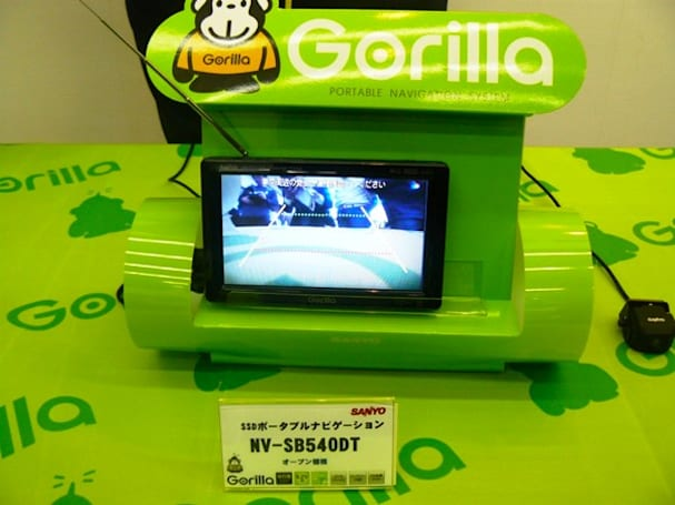 Gorilla: Sanyo's acceleration tracking, camera packing, hominid-themed PND