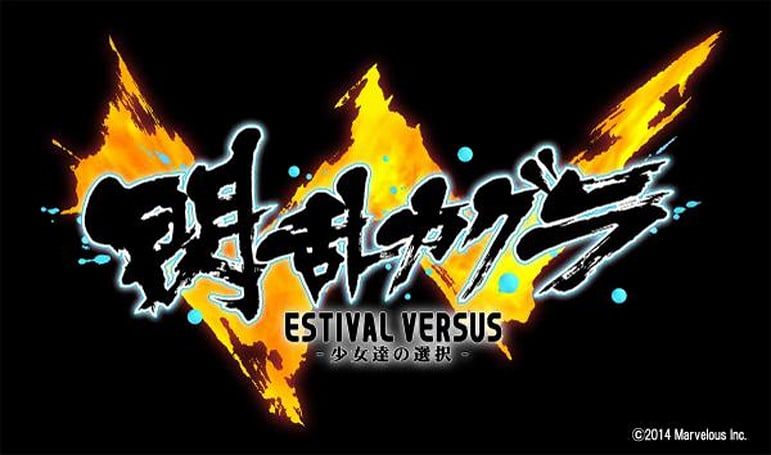 Senran Kagura making PS4 debut with Estival Versus