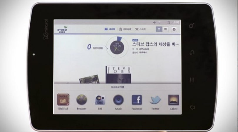 Kyobo, Qualcomm make Mirasol color displays a reality, with the Kyobo eReader