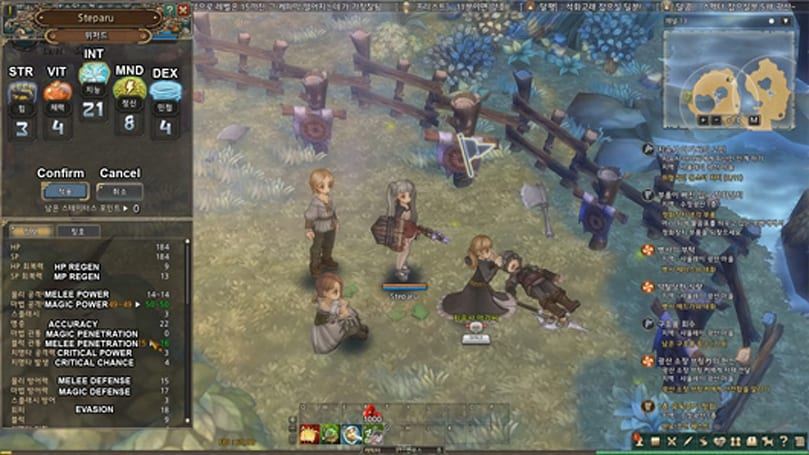 This is what it's like in Tree of Savior's closed beta