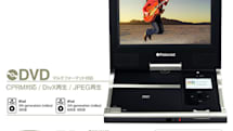 Polaroid shows off a portable DVD player with iPod dock, total lack of effort