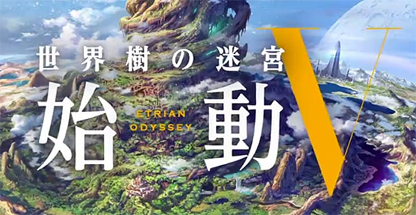 Atlus crawls back into the dungeon with Etrian Odyssey 5