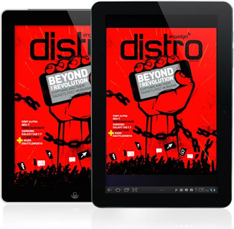 Distro goes 'Beyond the Revolution' to explore tech in post-Mubarak Egypt