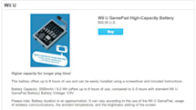 Nintendo's high-capacity Wii U GamePad battery comes to the US, $32 for 8 hours of playtime
