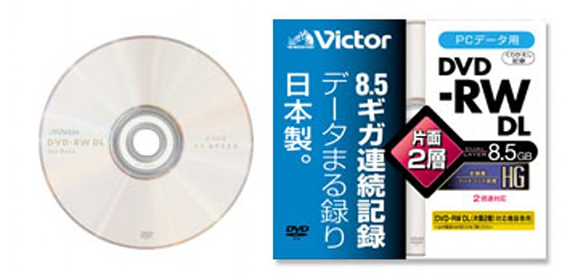 Victor's single-sided 8.5GB DVD-RW coming in August