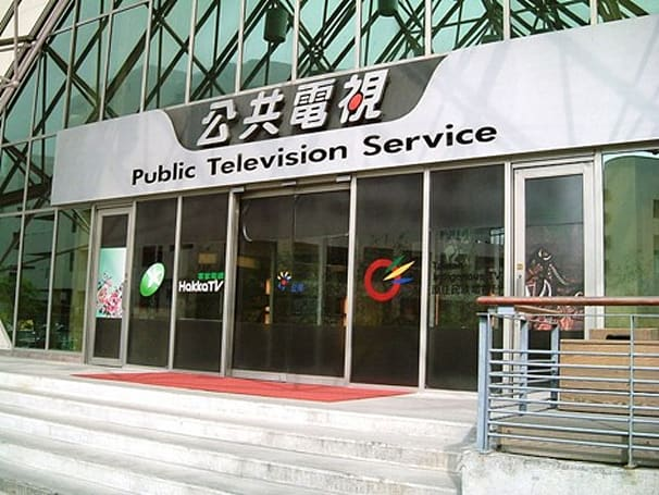 PTS begins HD broadcasting trial in Taiwan